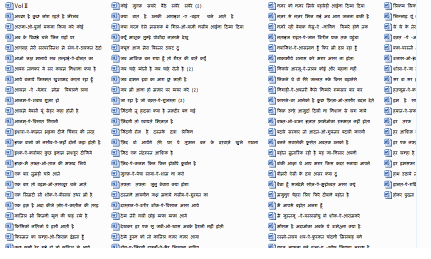 List of shayri by gazalking