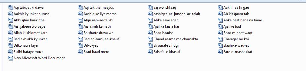 List of shayri by gazalking